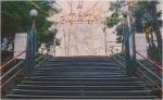 e362c3e37b_varesine-lunapark-ingresso