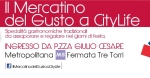 gusto-city